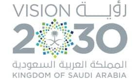 رؤية 2030